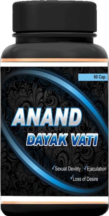 Anand what is it?