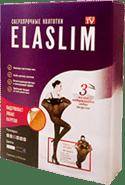 Elaslim what is it?