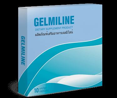Gelmiline what is it?