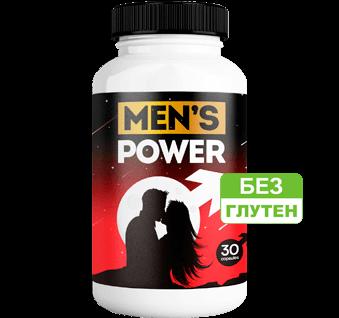 Reviews Men's Power
